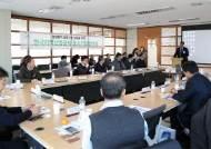한국지역난방공사. 노·사·협력사 참여 동반성장 비전선포식