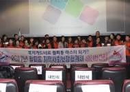 안산시 월피동 지역사회보장협의체, 성과보고회 개최