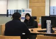 성남 소상공인 특례보증… 내년도 90억원 규모 시행