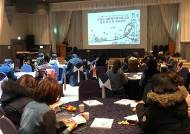 안산시, 공동체 회복프로그램 평가 공유회 개최