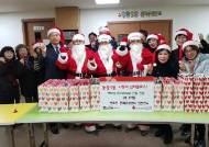 인천 연수구, 저소득층에 선물 전달