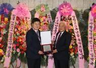 김포시의회 유영근 의장, 한국인상 지방자치의회발전공로 부문 대상