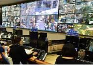 [2017 수원시정] 8천여개 '거미줄 CCTV'… 시민안전 강화