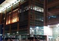 [종합] 시흥 한국산업기술대 연구동 건물 3층 불… 남학생 1명 병원 이송