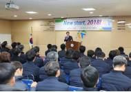 인천도공, '도시재생·주거복지 리더 공기업'비전 제시