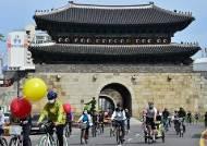 수원시민, 자전거 사고 나면 무료로 보험 혜택 받는다