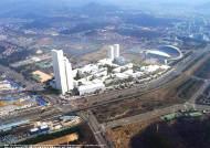안산 초지역세권, 주거·교육·쇼핑·문화예술 테마타운 아트시티 개발