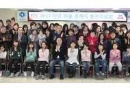 안양 마을 문예지, 출판기념회 개최