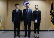 인천항, 열린혁신 아이디어 대국민 공모전 시상식 개최