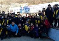 광명7동, 저소득 11가구에 연탄 3천500장 지원