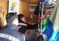 가평군, 전통시장 내 화재 및 시설물 안전사고 예방을 위한 안전점검 실시