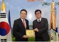 인천 연수구, MS오피스 대신 국내 제품 도입