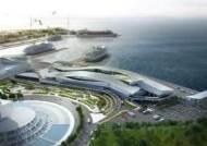 인천항, 올해 국제해양관광 플랫폼 도약