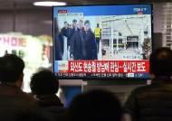 북한 사전점검단 방남 소식 '귀 쫑긋'
