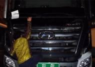 인천동구, 사업용 자동차·건설기계 불법 밤샘주차 특별단속
