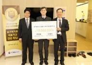 인하대 고조선연구소, 중국 동북공정 대응기관 성장