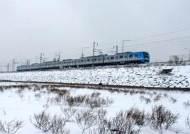 인천공항-평창 열차, 일부 운행시간 변경