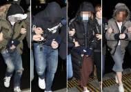 '인천 여고생 감금·폭행' 피의자들 성매매해 돈 벌려고 범행