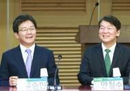 국민-바른 통합신당 '바람몰이'… 한국당 제치고 지지율 반짝 상승