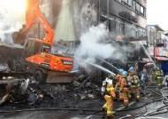 평택 통복시장 화재… 뚫린 길 덕에 불길 잡았다