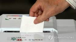 여야 인천시당, 지방선거 개헌이슈 선점 나서