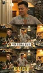 """'윤식당2' 일 매출 200유로 달성…정유미 """"오늘 서준이 가져온 와인 딸까봐"""" 감격"""