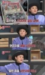 """'냉장고를 부탁해' 김신영 """"7년 전 다이어트로 38kg 감량"""" 비결은?"""