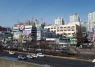 안산 중앙동 상업지역, 30년만에 재건축 바람