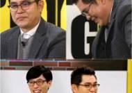 """'해피투게더3' 김용만, '친구 찾기 거부' 초유 사태…""""사실 검정고시 출신이다"""""""