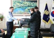 의왕 서울구치소, 관내 사회복지시설에 위문 성금 전달