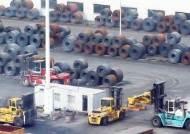 보호무역 장벽 못 넘어…1월 對美 수출, 12.2% 감소
