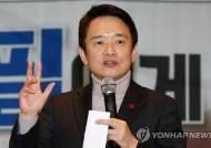 """남경필 경기도지사 """"박지원 의원님, 소설은 이제 그만 쓰시죠"""""""