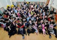 경기남부지방경찰청, 아동학대 예방 위한 '우리아이 캠페인 순회 콘서트'