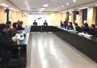 안산시, 농업·농촌 및 식품산업정책심의회 개최