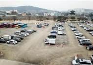 '14년째 표류' 수원 영화관광지구 개발사업 무산위기
