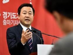 """김용남, 경기도지사 출마… """"철새정치인으론 필패"""""""