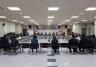 양평군, 토목측량설계업체와 대토론회 개최