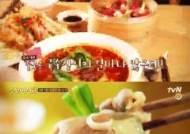 '수요미식회' 세계인이 사랑하는 국수…진짜 하노이식 쌀국수 맛집은?