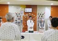 국제성모병원, 맞춤형암치유병원 개소 1주년 기념식