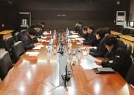 인천도공, 지역업체 참여 기회 늘린다