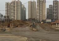 시흥 배곧신도시, 사토장 비산먼지로 주민 고통 호소