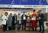 여주시, 일자리 정책 및 지역 농·특산물 집중 홍보