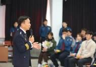 이기창 경기남부경찰청장, 안산단원·상록경찰서 현장 방문