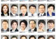 """[광명시 기초의원 출마예상자] """"현역 물갈이"""" 지역민심… 3당 중앙당 조치여부 관심 집중"""