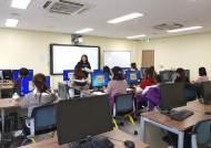 안산시 단원구, 외국인 대상 정보화교육