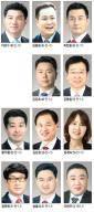 [동두천시 기초의원 출마예상자] 한국 3명-민주 2명 재선 도전
