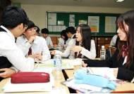 [학교탐방] 성남 운중고등학교, 토론·실험·발표… 쌍방향 '100분 수업'