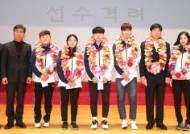 안양시, 2018 평창동계올림픽·패럴림픽 출전 선수 환영식 개최