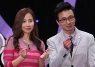 """'똥강아지' 김국진♥강수지 """"5월 결혼 잘 준비하고 있다…좋은 날 받는 중"""""""