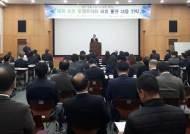 수원세관, 유관기관과 '중소기업 지원 위한 특별세미나' 개최